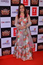 Smita Thackeray at Gulshan Kumar Tribute in Filmcity on 22nd Sept 2015 (96)_5602abd569c53.JPG
