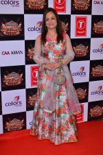 Smita Thackeray at Gulshan Kumar Tribute in Filmcity on 22nd Sept 2015