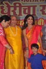 Shilpa Shetty visit Andheri Ka Raja on 23rd Sept 2015 (1)_5603a1853e64d.JPG