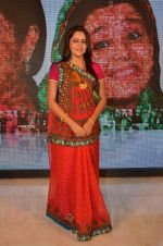 Aasiya Kazi at Balika Vadhu Celebrations on 24th Sept 2015 (37)_5605329f0227a.JPG