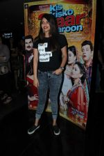 Anushka Ranjan at Kis Kisko Pyaar Karoon screening on 24th Sept 2015