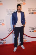Dino Morea at Top Shop Red Carpet on 24th Sept 2015