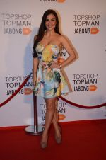 Elli Avram at Top Shop Red Carpet on 24th Sept 2015