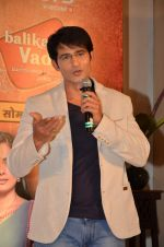 Hiten Tejwani at Balika Vadhu Celebrations on 24th Sept 2015 (2)_5605338b68aa9.JPG