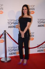 Nauheed Cyrusi at Top Shop Red Carpet on 24th Sept 2015