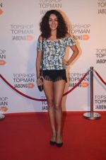 Pia Trivedi at Top Shop Red Carpet on 24th Sept 2015