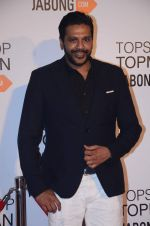 Rocky S at Top Shop Red Carpet on 24th Sept 2015 (153)_56053711f2034.JPG
