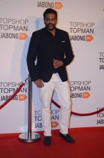 Rocky S at Top Shop Red Carpet on 24th Sept 2015