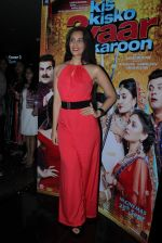 Sai Lokur at Kis Kisko Pyaar Karoon screening on 24th Sept 2015 (43)_56053876e9d91.JPG