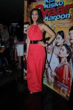 Sai Lokur at Kis Kisko Pyaar Karoon screening on 24th Sept 2015 (50)_560538813faac.JPG
