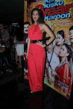 Sai Lokur at Kis Kisko Pyaar Karoon screening on 24th Sept 2015 (51)_56053882a4622.JPG