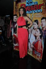 Sai Lokur at Kis Kisko Pyaar Karoon screening on 24th Sept 2015
