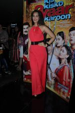 Sai Lokur at Kis Kisko Pyaar Karoon screening on 24th Sept 2015 (49)_5605387fd5f4d.JPG
