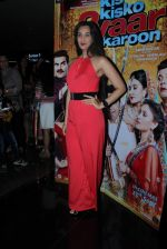 Sai Lokur at Kis Kisko Pyaar Karoon screening on 24th Sept 2015 (52)_5605388414d69.JPG
