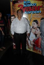 Satish Kaushik at Kis Kisko Pyaar Karoon screening on 24th Sept 2015