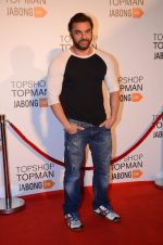 Sohail Khan at Top Shop Red Carpet on 24th Sept 2015