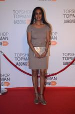 Suchitra Pillai at Top Shop Red Carpet on 24th Sept 2015