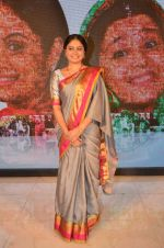 Toral Rasputra at Balika Vadhu Celebrations on 24th Sept 2015 (13)_56053334a0d04.JPG
