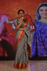 Toral Rasputra at Balika Vadhu Celebrations on 24th Sept 2015 (15)_56053339889ec.JPG