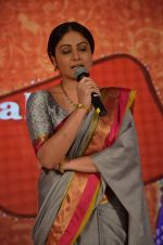 Toral Rasputra at Balika Vadhu Celebrations on 24th Sept 2015 (16)_5605333c95147.JPG