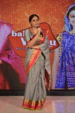 Toral Rasputra at Balika Vadhu Celebrations on 24th Sept 2015 (18)_56053340b7d42.JPG