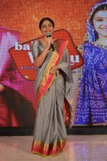 Toral Rasputra at Balika Vadhu Celebrations on 24th Sept 2015 (19)_560533428a901.JPG