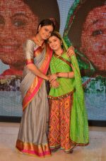 Toral Rasputra, Gracy Goswami at Balika Vadhu Celebrations on 24th Sept 2015 (33)_560533462e499.JPG