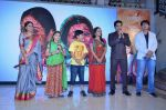 Toral Rasputra, Gracy Goswami,Viren Vazirani, Aasiya Kazi, Shakti Anand, Hiten Tejwani at Balika Vadhu Celebrations on 24th Sept 2015 (11)_56053349ca54c.JPG