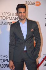Upen patel at Top Shop Red Carpet on 24th Sept 2015