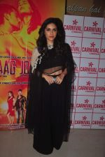 Zoa Morani at Bhaag jhonny premiere on 24th Sept 2015 (13)_560534acaf0a5.JPG