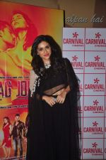 Zoa Morani at Bhaag jhonny premiere on 24th Sept 2015 (14)_560534ae6d9a2.JPG