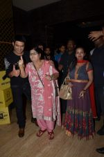 Kapil Sharma at Kis Kis ko Pyar Karoon screening in Mumbai on 25th Sept 2015 (95)_5606b55953e09.JPG