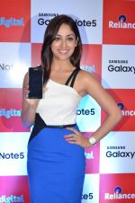 Yami Gautam at Reliance Digital event on 25th Sept 2015