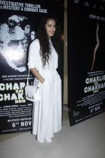 at the Charlie Kay Chakkar Mein film launch in Mumbai on 25th Sept 2015