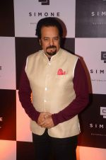 Akbar khan at Simone anniversary in Mumbai on 26th Sept 2015 (11)_5608ee456c4c7.JPG