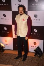 Akbar khan at Simone anniversary in Mumbai on 26th Sept 2015 (12)_5608ee46c631a.JPG