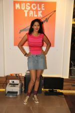 Bhairavi Goswami at the Muscle Talk Gymnasium launch in Chembur