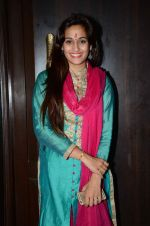 Shweta Pandit at Neil Mukesh_s Ganpati Visarjan on 27th Sept 2015 (114)_5608f0a82726b.JPG