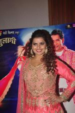 at Bhojpuri film Ghulami film music launch in The Club on 26th Sept 2015