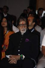 Amitabh Bachchan at tourism press meet in J W Marriott on 28th Sept 2015