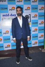 Ranvir Shorey at Jagran film fest opening in Fun on  28th Sept 2015 (14)_560a3b170b4c1.JPG