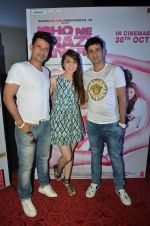 Harmeet Gulzar, Manmeet Gulzar at ishq ne crazy kiya re trailor launch in Mumbai on 29th Sept 2015