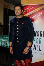 Mrunal Jain at Globoil awards in Renaissance Powai on 29th Sept 2015