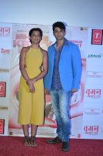 Mugdha godse at ishq ne crazy kiya re trailor launch in Mumbai on 29th Sept 2015