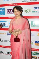 Sharmila Tagore at Globoil awards in Renaissance Powai on 29th Sept 2015