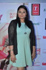 at ishq ne crazy kiya re trailor launch in Mumbai on 29th Sept 2015