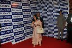Anil Ambani and Tina Ambani at Reliance AGM on 30th Sept 2015 (24)_560cdbf96596a.JPG