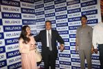 Anil Ambani and Tina Ambani at Reliance AGM on 30th Sept 2015 (26)_560cdc86b6def.JPG