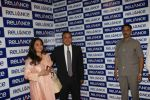 Anil Ambani and Tina Ambani at Reliance AGM on 30th Sept 2015 (27)_560cdc8ae9513.JPG