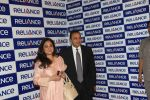 Anil Ambani and Tina Ambani at Reliance AGM on 30th Sept 2015 (28)_560cdc0036c05.JPG